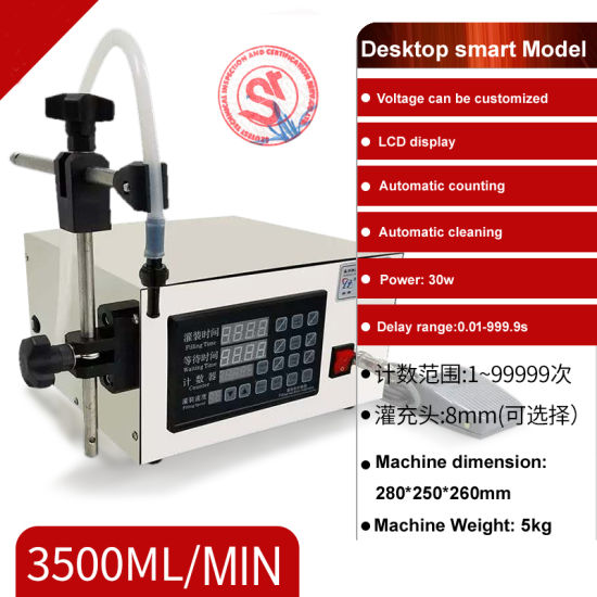 Liquid Filling Machine Small Manual Liquor Automatic Quantitative Packaging Machinery and Equipment